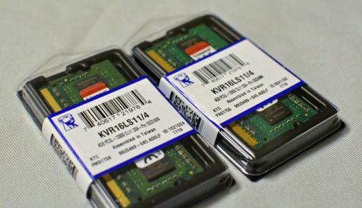 QNAP TS-251+のメモリを8GBへ増設した
