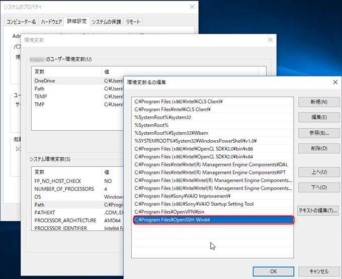 Windows PowerShellでSSHを使う | デジカシ