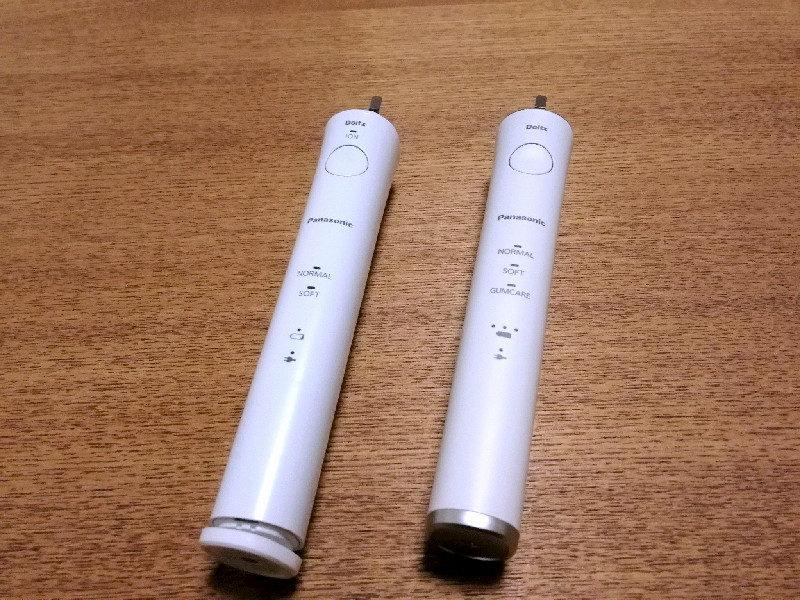 左が旧式で水没故障したもの。右が購入したEW-DA51