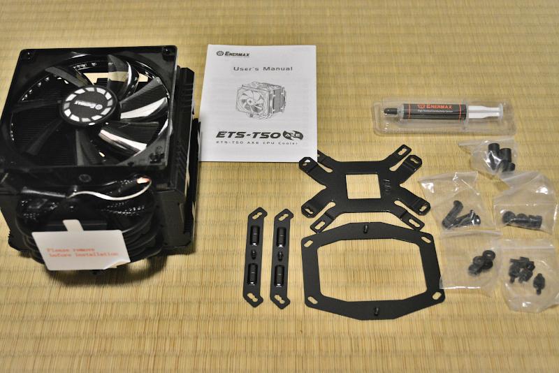 Enermax ETS-T50AXE Blackの写真