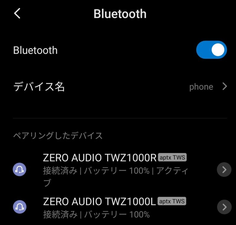 BluetoothのaptX TWS Plusで接続した様子