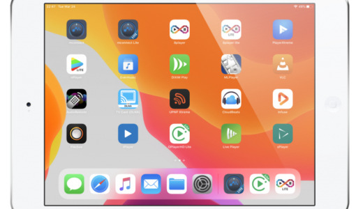 Top 5 DLNA Streaming Apps for iPhone and iPad