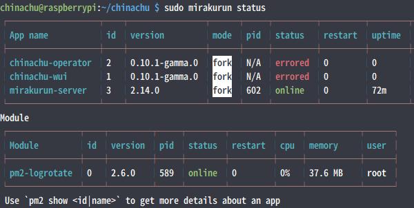 mirakurun サーバーのステータス確認