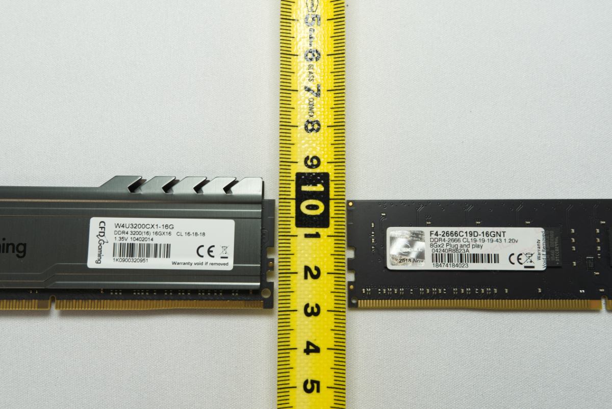 CFD W4U3200CX1-16Gのメモリ高さ