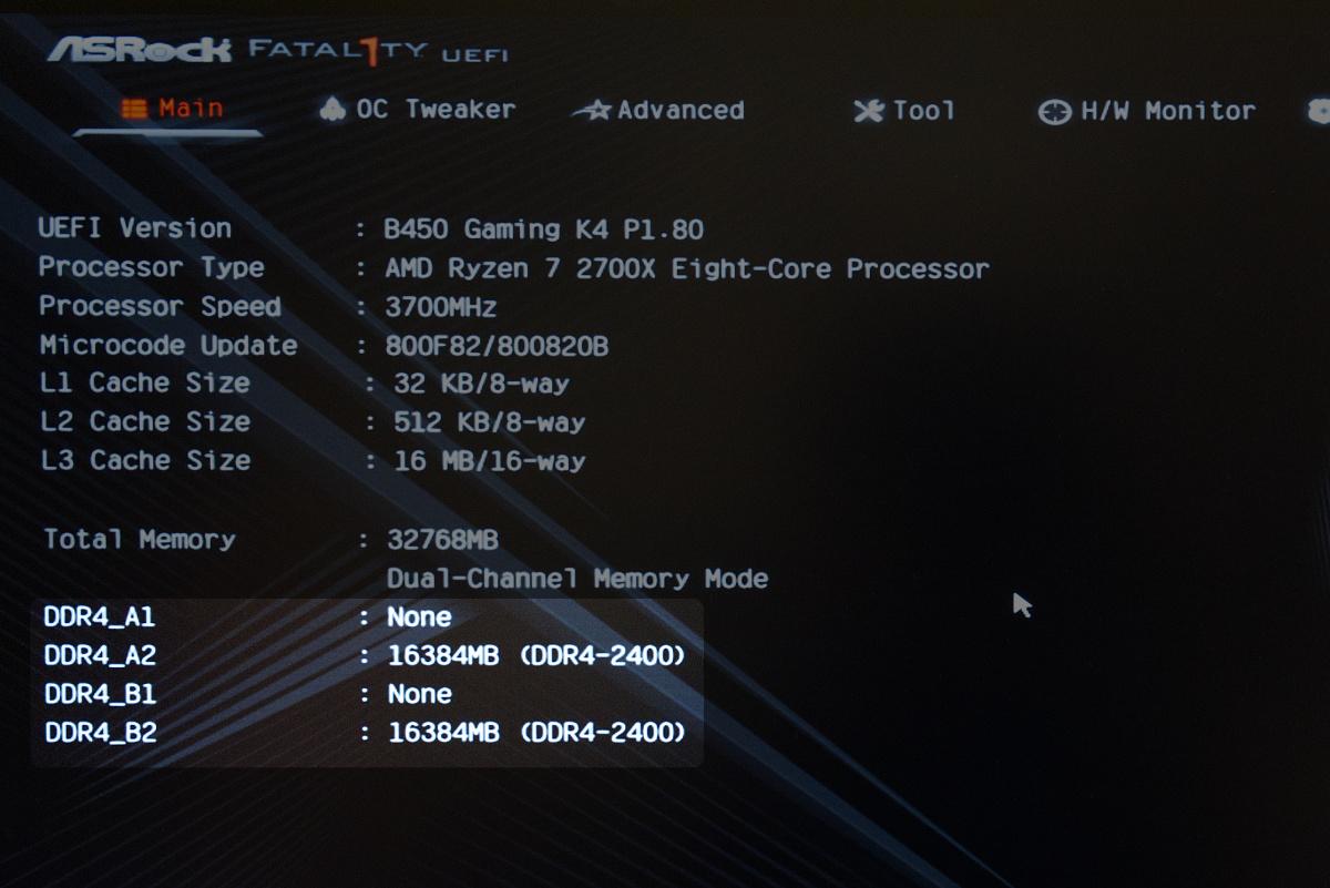 CFD W4U3200CX1-16GをUEFIで認識しているか確認
