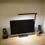 レビュー|PCデスクに合うスタイリッシュなデスク照明Z-S7000