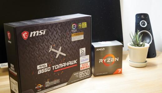 Ryzen 7 5800Xが熱すぎて翻弄された話