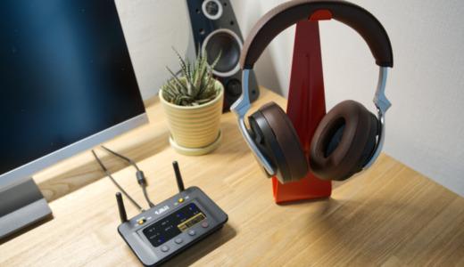 レビュー|aptX-LL対応のBluetoothトランスミッターでPCの音ズレを解決する